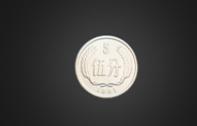 5 Cents Coin Scanning