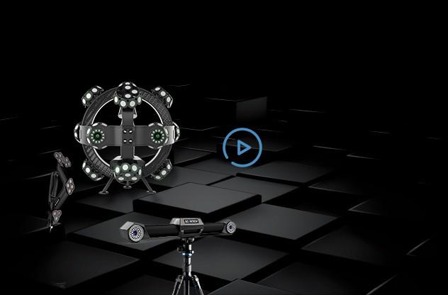 TrackScan-P42 3D System