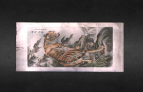 3D Color Scanning of Tiger Painting