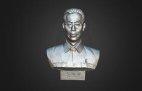 3D Scanning on Portrait Sculpture