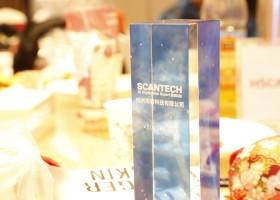 ScanTech' s Year-end Celebration 2020