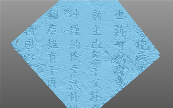 stone inscription 3D stl data