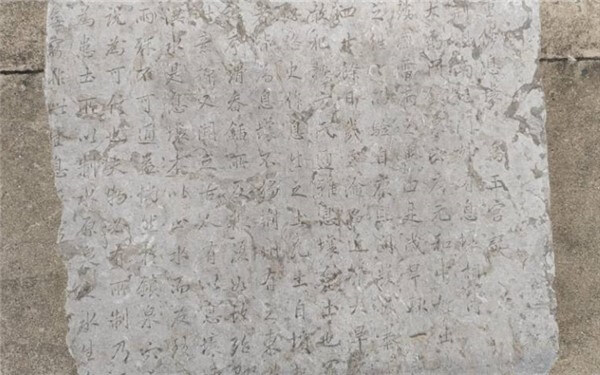 stone inscription