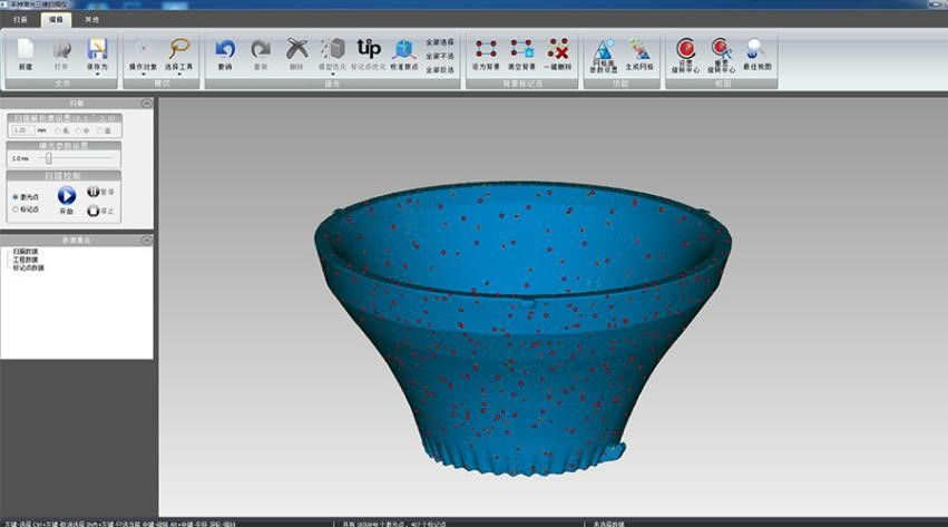 3d data process workpieces