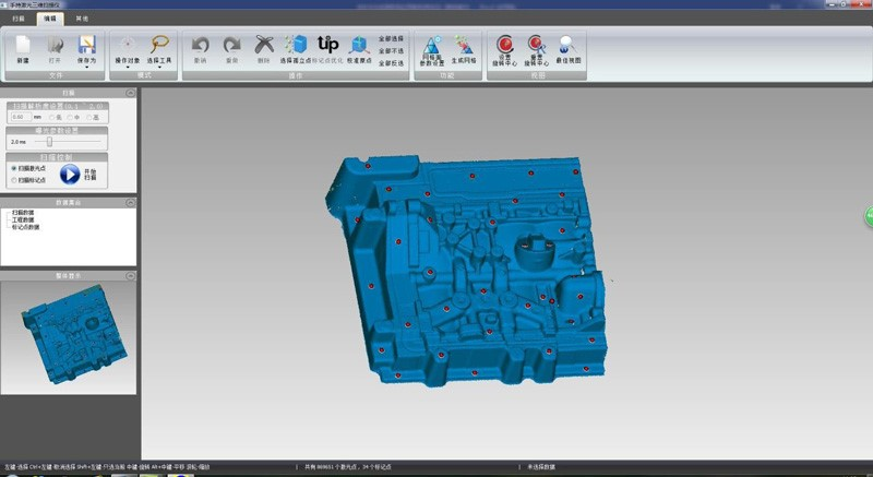 How to Quickly Perform 3D Inspection on Complex Mould? 3