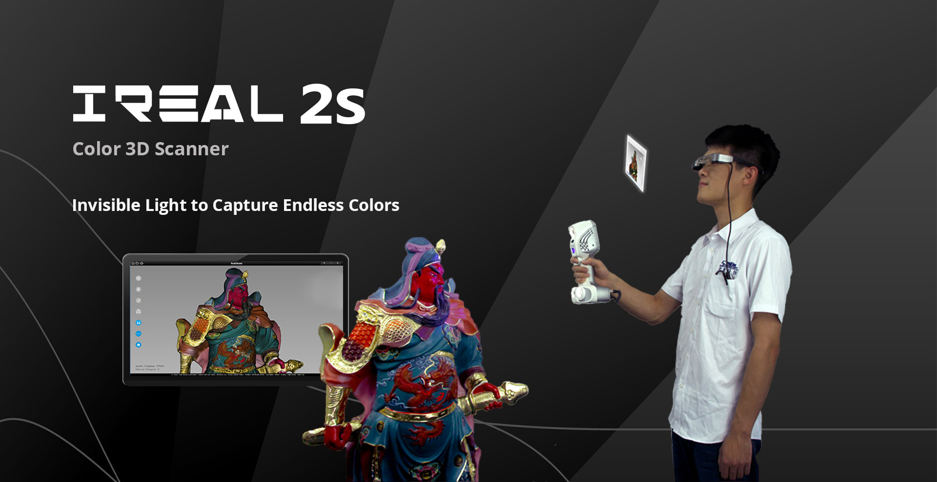 The New Generation of Color 3D Scanner iReal 2S Comes Out 2