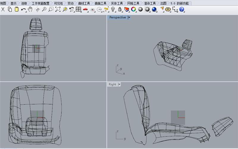 3d design of auto seat