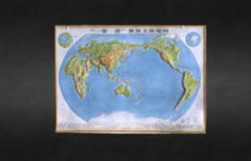 Color Scanning of World map