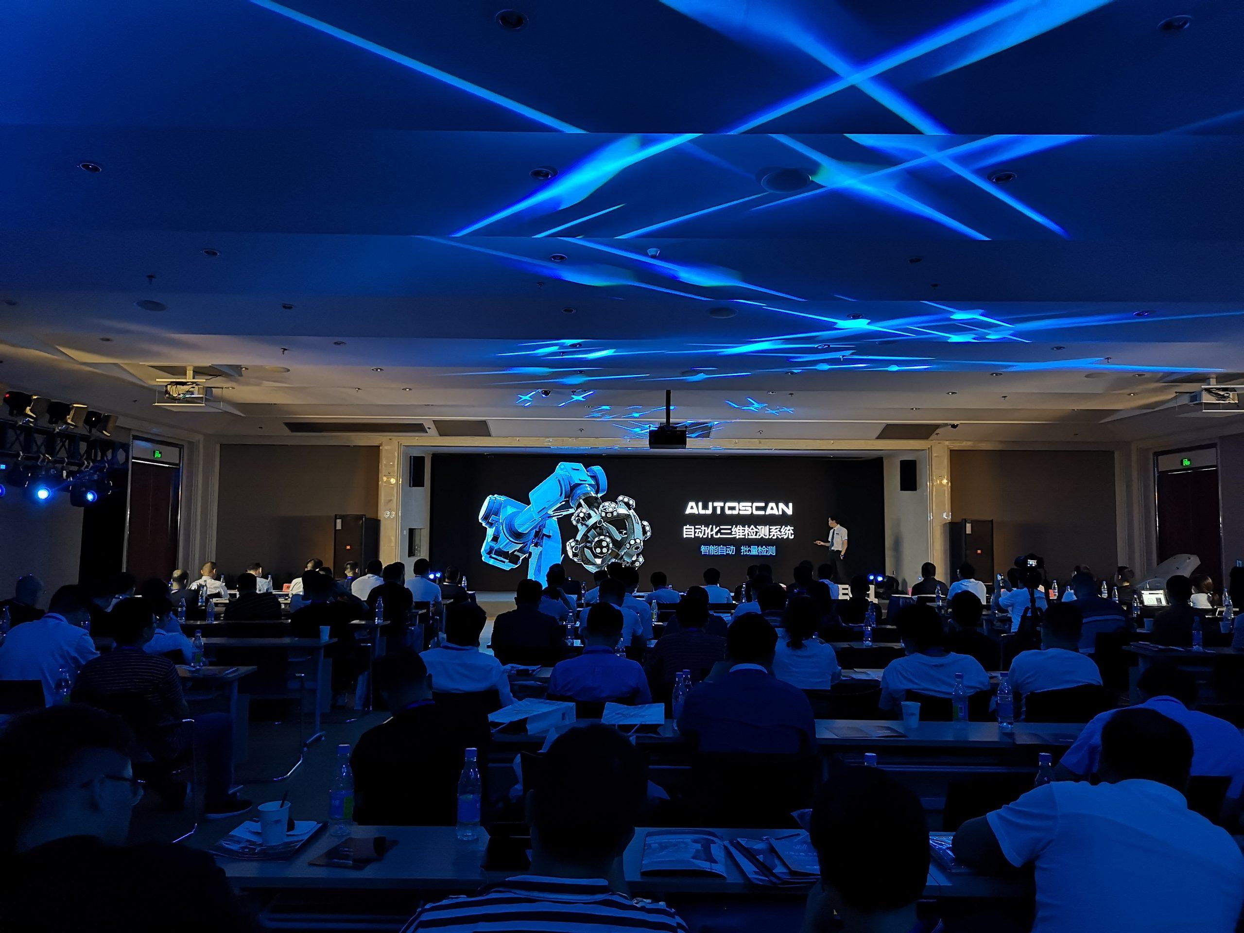 SCANTECH 2020 Global Launch Event 4
