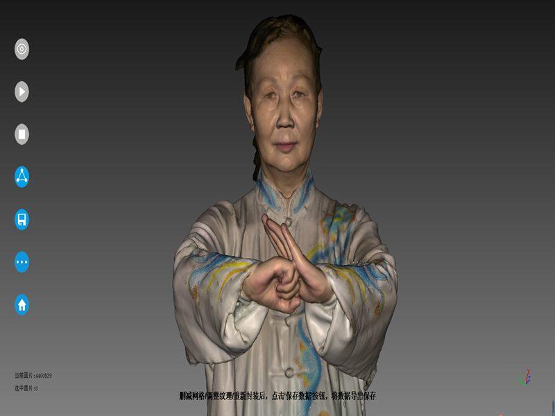 SCANTECH iReal 3D Human Body Scanning Application 1