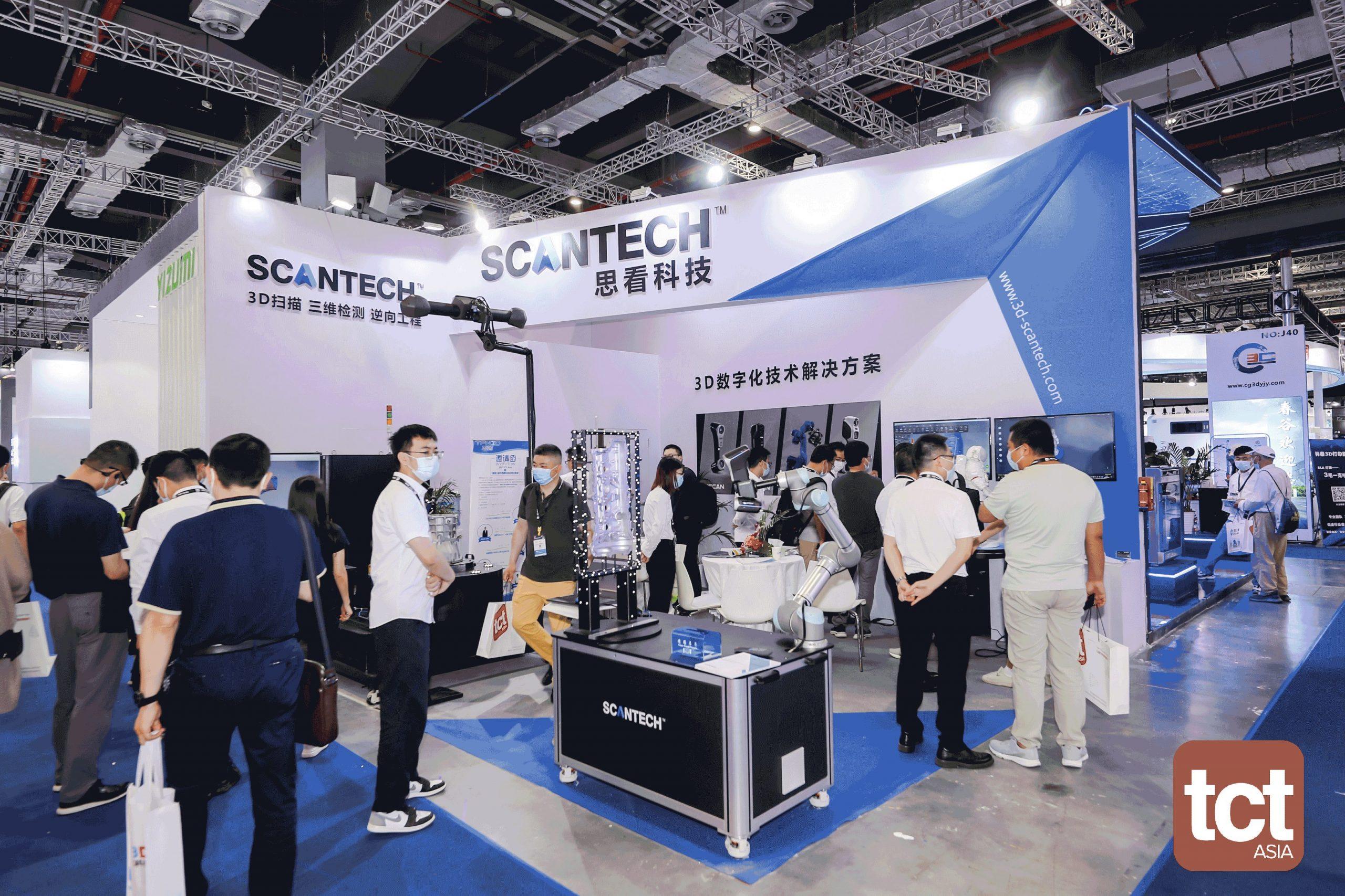 2021 TCT Asia│SCANTECH 3D Digitization Solutions 1
